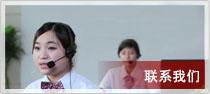 大奖网app官方下载客服电话