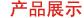 大奖网app官方下载大奖888游戏平台产品展示